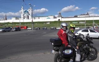 Kazan, Ayres Adventures