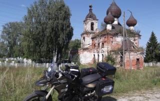 Nizhniy Novgorod, Ayres Adventures