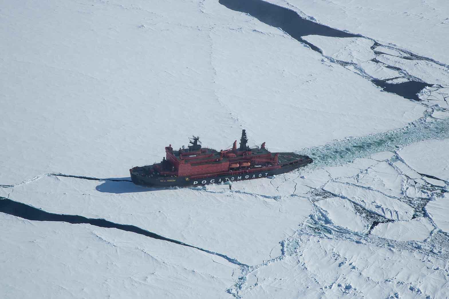 NS 50 Let Pobedy Icebreaker