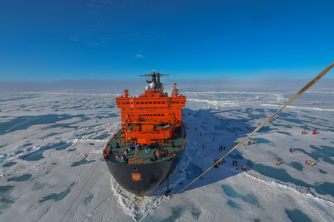50 Years of Victory Icebreaker