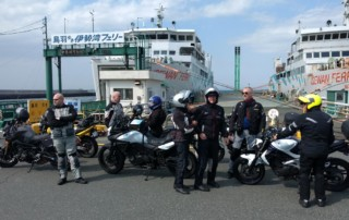 Day 12 of Japan Cherry Blossoms Motorcycle Tour in Japan, Ayres Adventures